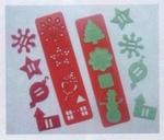Ribbon Buttons Kerst    per set