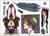 Art Nouveau Ladies   per vel