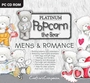 Popcorn the Bear Platinum Mens & Romance   per stuk