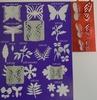 3D Buttefly set   per set