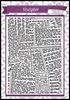 Newsprint A6