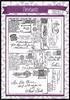Postcards  A6   per vel