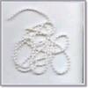 White Pearl galon 4 mm   per meter