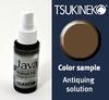 Java Walnut ink   per flesje