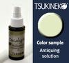 Eucalyptus Walnut ink   per flesje