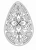 Columbine Easter Egg Medallion   per stuk