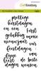 handletter - woorden kerst (NL)