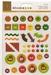 Epoxy stickers Kerst  42 st   per vel