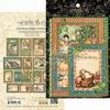 Christmas Magic Journaling & Ephemera Cards