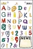 Alfabet newspaper